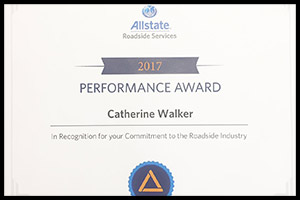 image of 2017 Allstate performance award